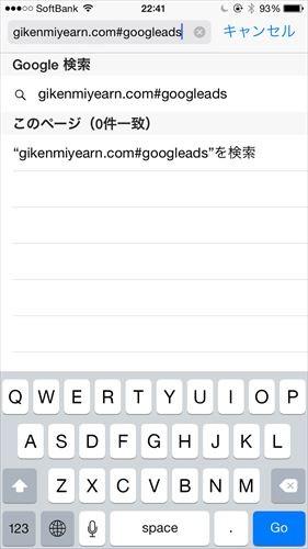 末尾に#googleadsをつける