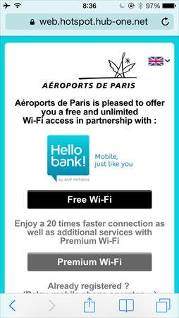 パリ シャルルドゴール空港 無料Wi-Fi接続方法