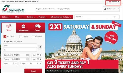 イタリア国鉄 鉄道チケット インターネット購入方法