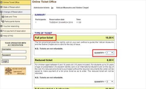 購入チケット種別選択
