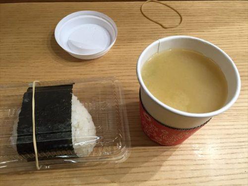 MUSUBI 鮭おにぎりと味噌汁