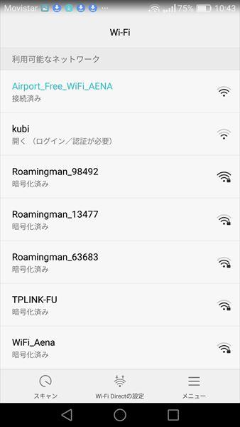 Wifiネットワークを選択する