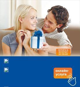 モスクワ シェレメーチエヴォ国際空港 無料Wi-Fi接続方法