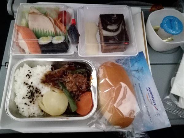 アエロフロート機内食 牛肉の和風山椒ソース