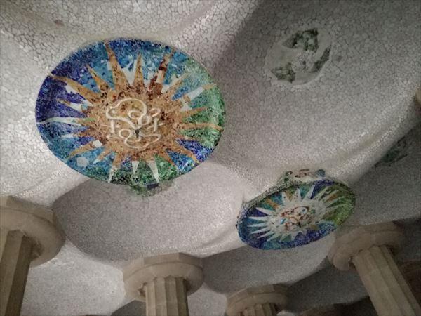 グエル公園 天井画