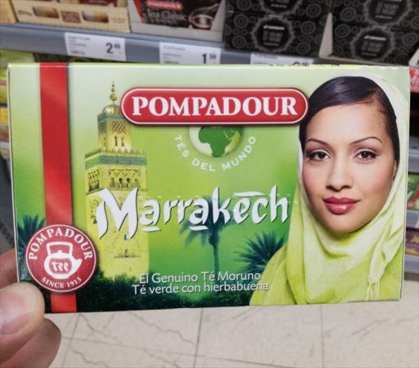 日本未発売 POMPADOUR Marrakech ミントティーが美味い