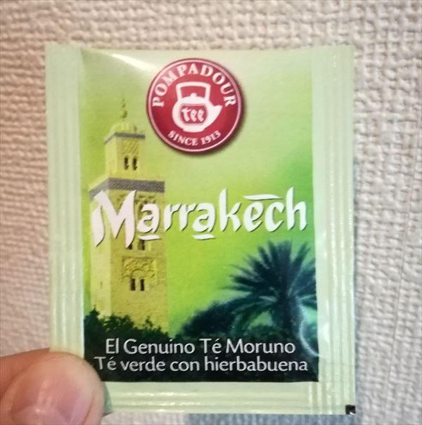 POMPADOUR Marrakechティーバッグ