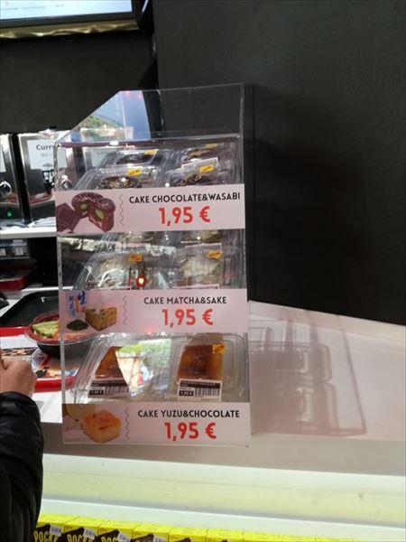 マドリード スペイン広場 nigiri 和風ケーキ