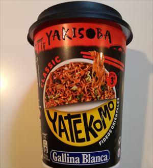スペインのカップ焼きそば YATEKOMO YAKISOBAを食べてみた