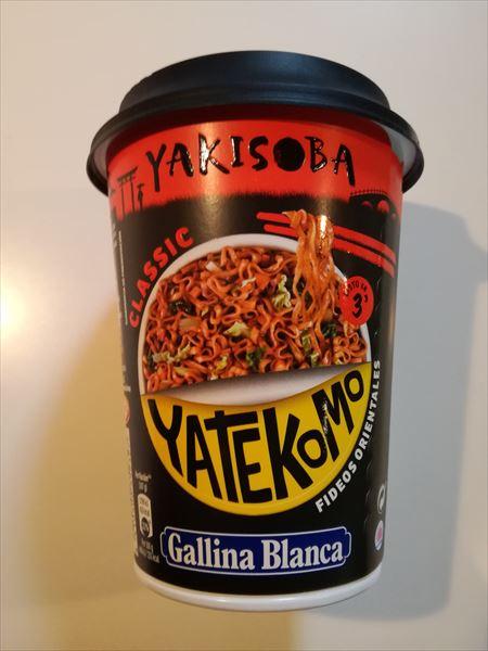Yatekomo Yakisoba Classic