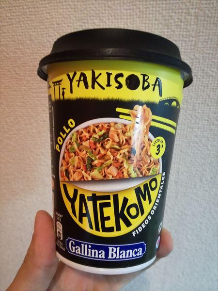 Yatekomo Yakisoba Polloパッケージ