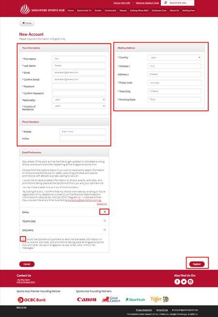 会員情報を登録する