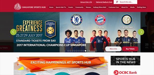 シンガポール・スポーツ・ハブ公式ページ