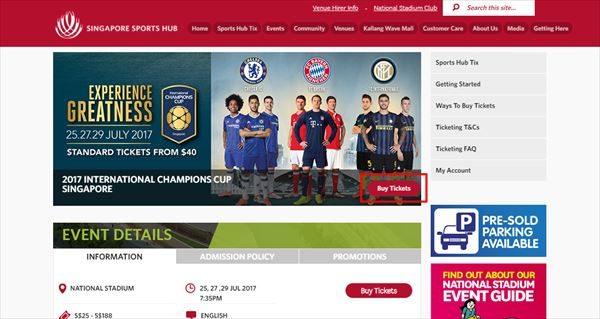 シンガポール・スポーツ・ハブ公式サイト BUY TICKET