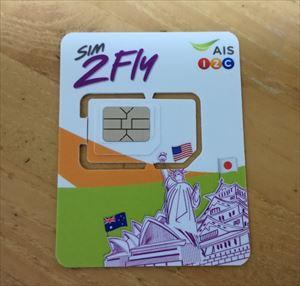 日本で買えるアジア周遊格安SIM AISプリペイドが超便利