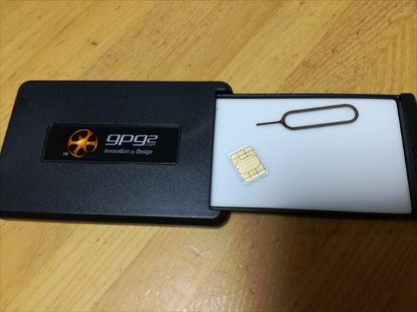 SIMカードを保管する