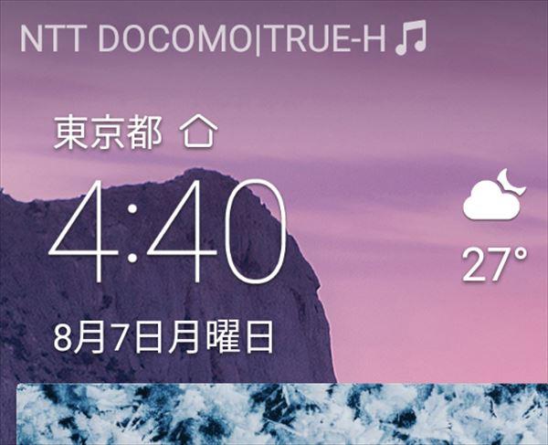 日本ではドコモにローミング接続
