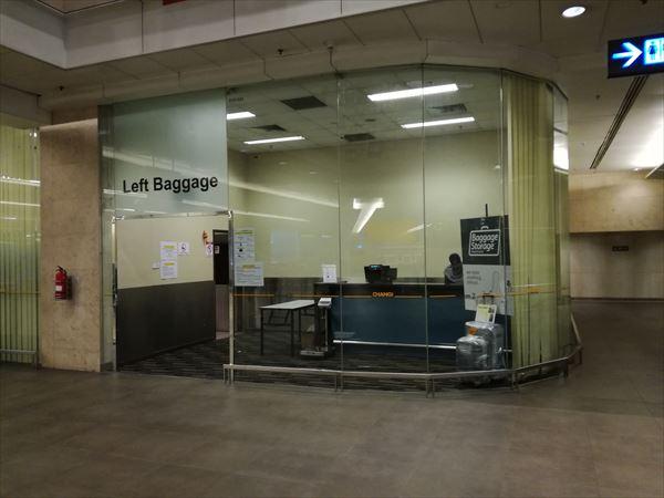 シンガポール チャンギ空港の荷物預かりサービスが超便利