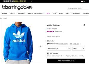 アメリカ通販サイト Bloomingdale'sの商品購入方法