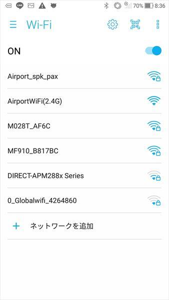 韓国 仁川国際空港 無料Wi-Fi接続方法