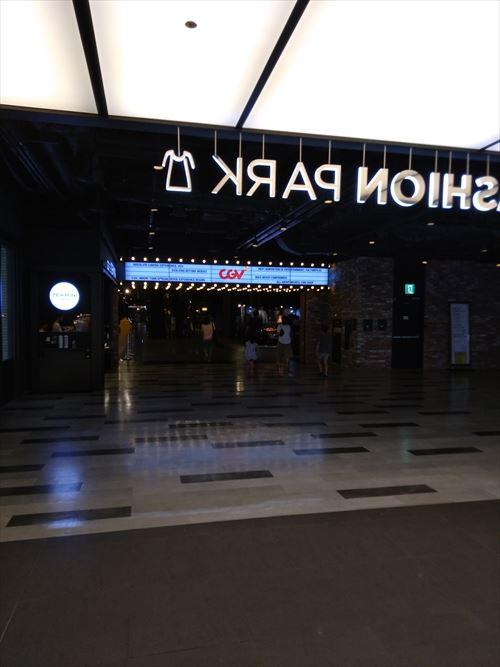 CGV龍山 IMAXシアター