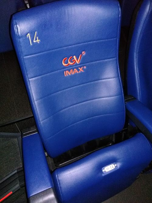 CGV龍山 IMAX座席