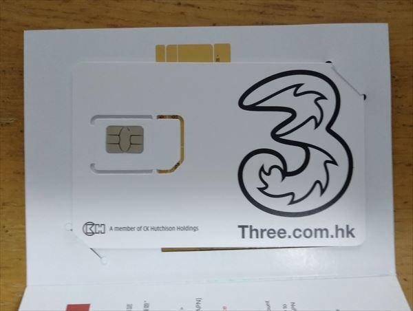 日本で買える韓国用格安SIM Threeプリペイドが超便利!