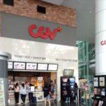 韓国ソウル・仁川国際空港内の映画館 CGV仁川国際空港で映画を見る