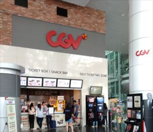 韓国・仁川国際空港内の映画館 CGV仁川国際空港で映画を見る