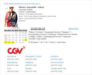 韓国で上映中の映画を調べてチケットを購入する方法