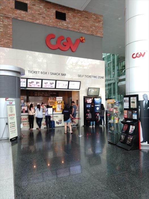 CGV仁川国際空港
