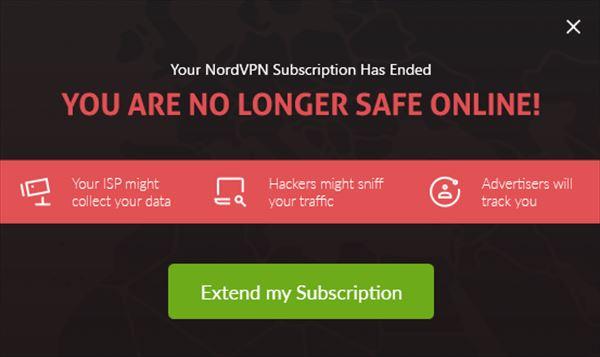 NordVPN 有効期限終了