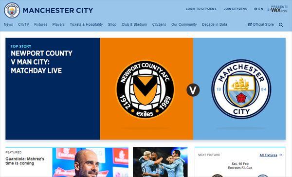 マンチェスター・シティ 公式ホームページ