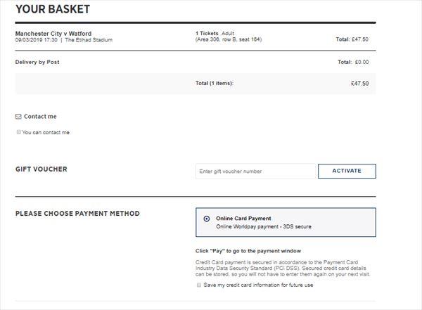 マンチェスター・シティ チケット支払画面