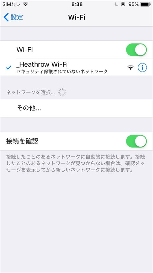 _Heathlow Wi-Fiを選択