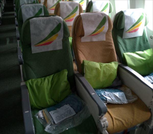 エチオピア航空 シート三列占拠